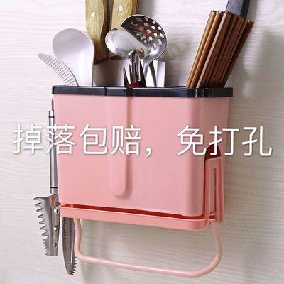 筷子筒厨房置物架筷子盒免打孔筷子笼刀架挂墙厨房餐具沥水