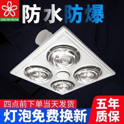 浴霸取暖灯泡取暖灯卫生间浴室集成吊顶传统嵌入式灯暖浴霸三合一