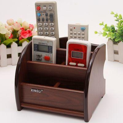 ?桌面遥控器收纳盒客厅茶几创意家用办公木质密度板杂物手机置物