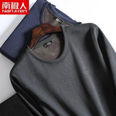【加绒加厚套装】【南极人】男士保暖内衣套装女加绒加厚秋衣秋裤