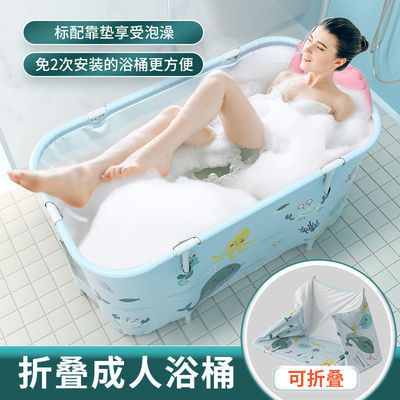 泡澡桶成人折叠全身加厚洗澡桶大人浴桶家用浴盆儿童沐浴桶洗澡盆