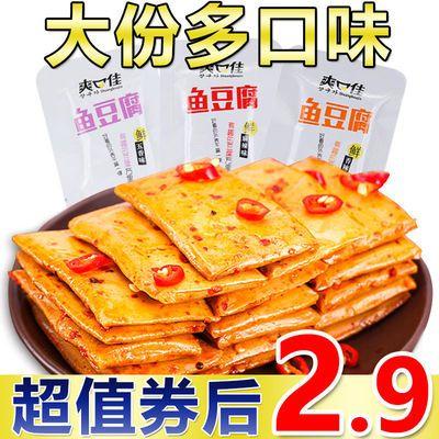 https://t00img.yangkeduo.com/goods/images/2020-07-21/cb8242f5a6dd81c0477bec3985557518.jpeg