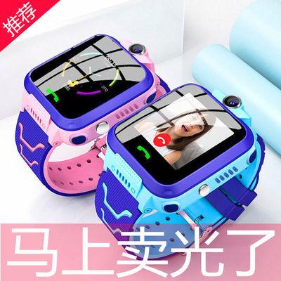 【官方正品】儿童电话手表学生拍照闹钟男女防水定位智能手环手机