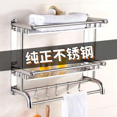 304不锈钢活动毛巾架免打孔卫生间厕所浴室置物架洗澡收纳架壁挂