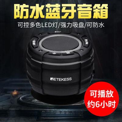 Retekess蓝牙音箱收音机大音量老人收录机可调频强力吸盘底座防水