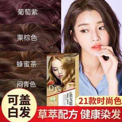 润丝丹染发剂自己在家染头发2020流行色女时尚染发膏自然黑色遮白
