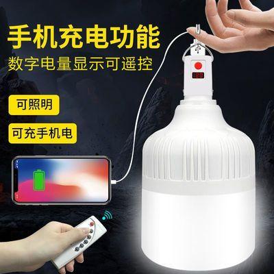 74451/超亮LED充电灯泡家用移动停电应急灯夜市摆摊户外营地帐篷照明灯