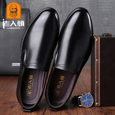 正品老人头皮鞋男秋季真皮商务休闲皮鞋男士套脚透气软底爸爸鞋