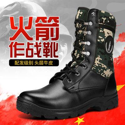 火箭作战靴防护靴男高帮真皮正品迷彩军靴特种兵陆战靴户外作训鞋