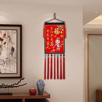 中国结挂件年货节对联客厅电视背景墙大号中国结小装饰搬乔迁送礼