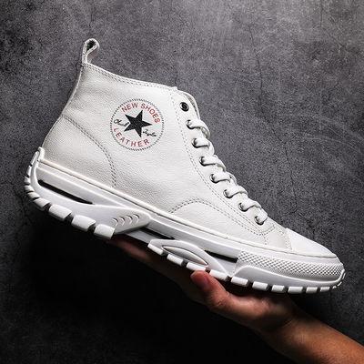 【头层牛皮】高帮男鞋运动休闲鞋篮球鞋马丁靴小白鞋内增高鞋子男