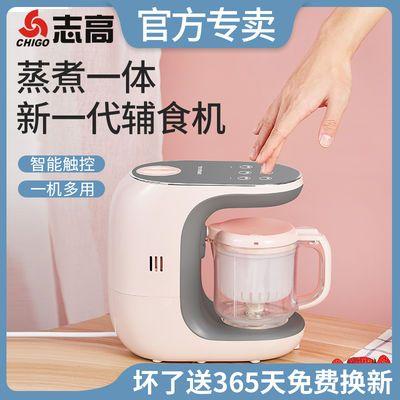 志高婴儿辅食机家用小型料理机多功能迷你绞肉机搅拌机食物研磨器