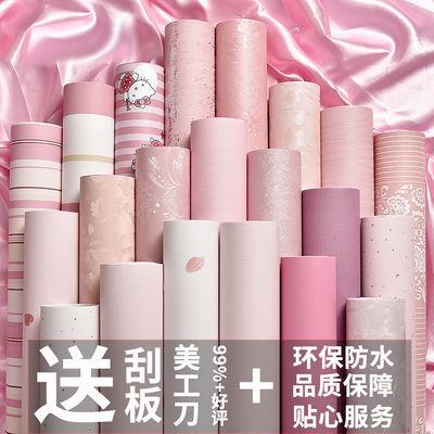 粉色墙纸自粘卧室温馨可爱系墙贴壁纸少女心房间布置宿舍装饰贴纸