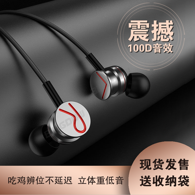 BINGDOW耳机防噪音华为OPPO通用K歌神器入耳式重低音吃鸡耳塞学生