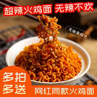 荆小李韩式超辣火鸡面3-15袋韩式国产变态辣酱料泡面方便面整箱