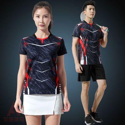 羽毛球衣服套装男女款时尚速干透气短袖乒乓球运动比赛训练服定制