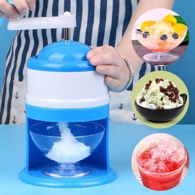 家用迷你手摇刨冰机 小型手动绵绵冰机儿童可用水果冰沙机碎冰机