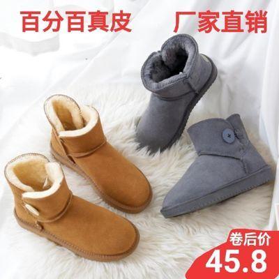 19冬清仓真皮雪地靴女牛皮毛一体短靴子低筒加厚保暖防滑学生棉鞋