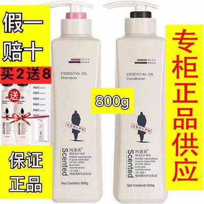 https://t00img.yangkeduo.com/goods/images/2020-07-22/5d25d78762ceaa10db5bb7cfad1ca953.jpeg
