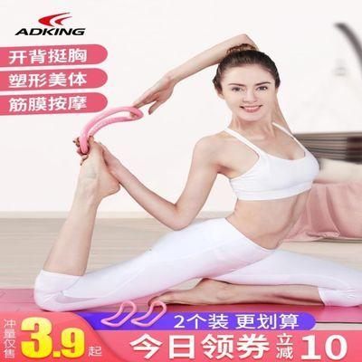 练蝴蝶背的工具开背家用背后多功能训练背部拉伸肩膀伸展器材瑜伽