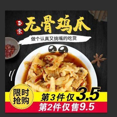 https://t00img.yangkeduo.com/goods/images/2020-07-22/71bc0c659008408653b8ea1805f9e988.jpeg