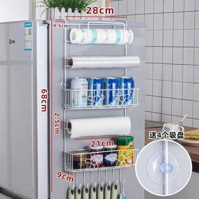 冰箱挂架置物架厨房用具小百货冰箱侧壁侧面多功能收纳调料储物架