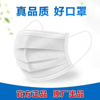 https://t00img.yangkeduo.com/goods/images/2020-07-22/7ff933c7eb5a50af35224635048f2472.jpeg