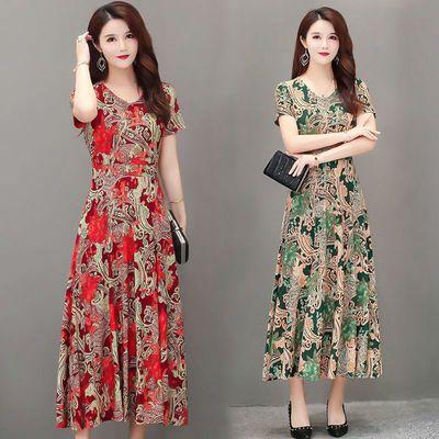 冰丝妈妈装长款连衣裙2020夏季新款印花大摆裙显瘦气质过膝长裙