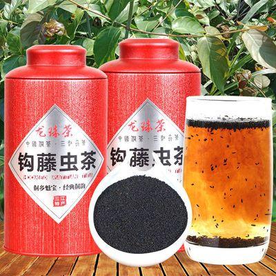 六年陈钩藤虫茶 特级 广西三江虫屎茶500g礼盒罐装贵州赤水城步茶