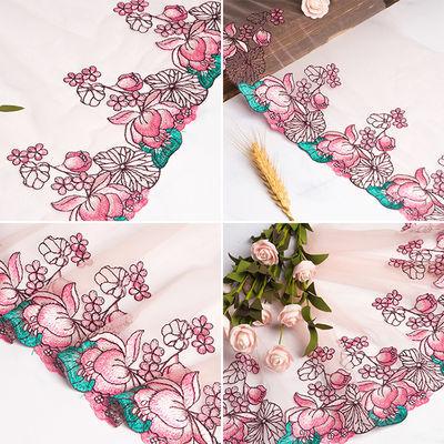 粉红色蕾丝网纱刺绣花边服装辅料装饰diy布艺裙摆 宽22CM 长1米