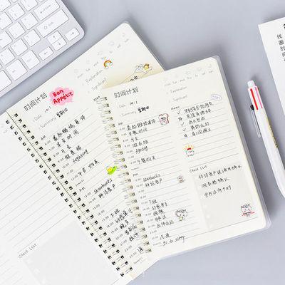 计划本时间表学生日程本子效率手册考研学习备忘B5记事a5笔记本