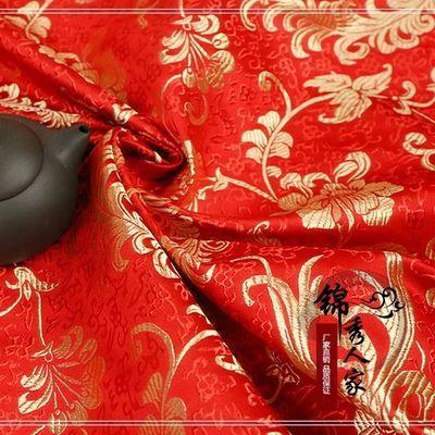 织锦缎布料 提花丝绸缎古装汉服和服唐装旗袍服装织锦面料 凤尾花