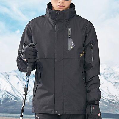 户外冲锋衣男三合一可拆卸冬季加绒加厚男登山服防水防风大码外套