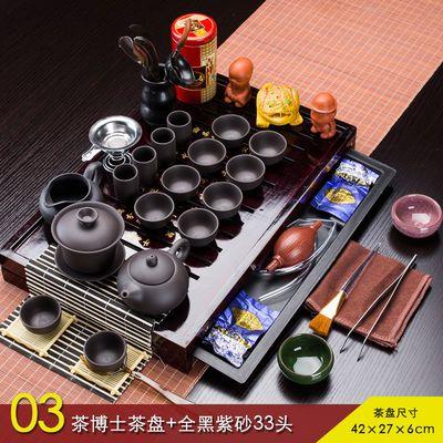 亿峰茶具套装特价家用简约整套茶盘紫砂陶瓷功夫茶杯茶壶带烧水壶