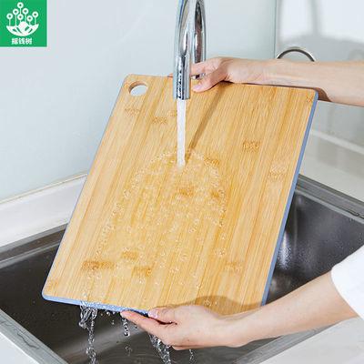 【摇钱树】菜板实木家用防霉竹制菜板大号实木水果切板菜板砧板