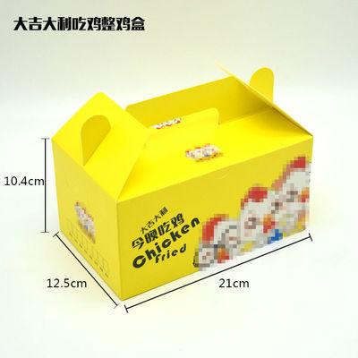 韩式炸鸡盒炸鸡盒外卖用打包盒免折网红盒纸盒炸鸡打包盒快餐盒