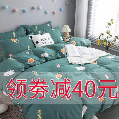 纯棉四件套100%全棉床上用品网红款加厚斜纹棉被套床单三4件套装