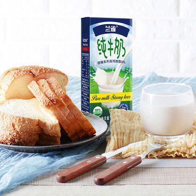 兰雀德臻高钙脱脂纯牛奶200ml*24盒德国进口低脂成人青少年早餐奶