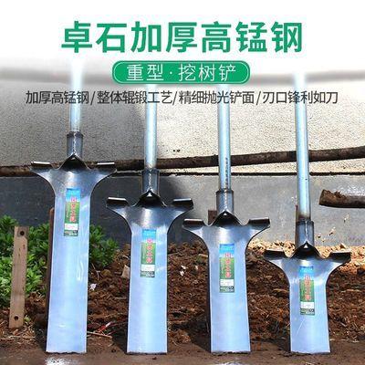 挖树铲子农用铁锹全钢加厚园林工具洛阳铲起苗器断根户外挖土神器