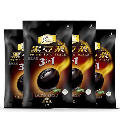 龙王豆浆粉黑豆豆浆甜味学生营养早餐饮品独立包装4袋装20条600g
