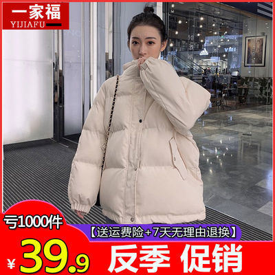 https://t00img.yangkeduo.com/goods/images/2020-07-22/f42f1deebb474fd7cca259899316e20c.jpeg