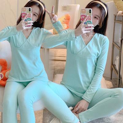 91189/孕妇睡衣秋衣裤套装怀孕期纯棉产后哺乳喂奶衣厚款保暖内衣月子服