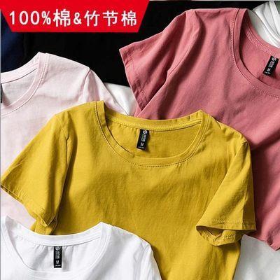 韩国潮牌纯棉短袖t恤女2020年夏新款大码女装宽松显瘦遮肚子上衣
