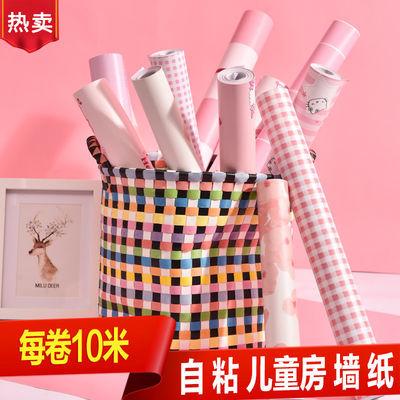 10米儿童房自粘墙纸纯白色粉红色卧室自贴壁纸卡通可爱贴纸少女心