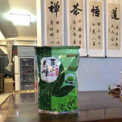 2020黄山毛峰新茶安徽明前春茶浓香型嫩芽绿茶叶去火绿茶茶叶