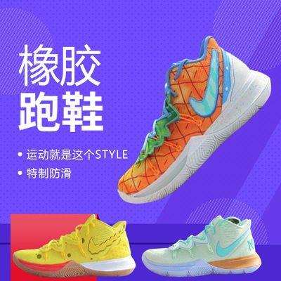 夏款欧文5代篮球鞋Kyire5鸳鸯中帮实战气垫学生男女耐磨运动鞋