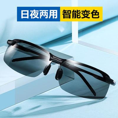 日夜俩用太阳镜变色男士偏光墨镜驾驶夜视开车钓鱼眼镜韩版时尚潮