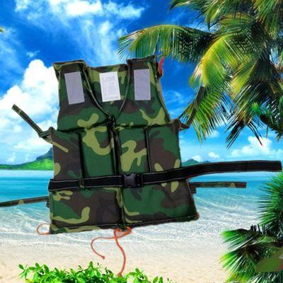 游泳安全装备水上浮力救生衣儿童防溺水背心潜水船用保暖泡沫衣服