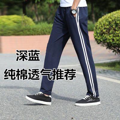 校服裤子男女高中学生两道杠深蓝色纯棉运动裤春秋季小学初中校裤
