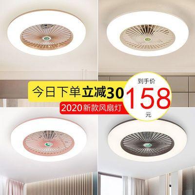 2020新款风扇灯超薄隐形吊扇灯北欧客厅餐厅家用卧室led吸顶灯具